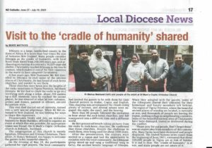 Visit to the 'cradle of humanity' shared